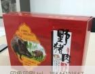 包装盒、包装箱、礼品盒、特产箱子、黄箱子、