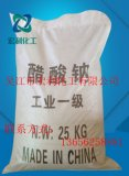 宏利化工醋酸钠-醋酸钠厂