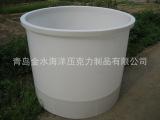 【鱼苗孵化系统设备】鱼苗孵化桶