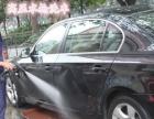 车美洁加盟 油漆涂料 投资金额 1-5万元