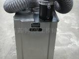 供应不锈钢焊烟净化处理设备/移动式焊烟净化器