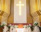 镇江迦南之约婚庆公司 教堂婚礼,仅需2600元