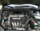 本田雅阁2004款 第七代雅阁 2.4 自动 车况精品