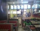【淘亿铺】海城市铁西区六中附近小吃店饮品店外兑