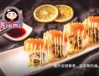 正宗韩餐加盟首选kiumi,寿司火锅拌饭应有尽有
