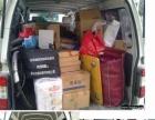 大面包车小型搬家、拉人,送货、包车、来电优惠
