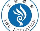 广州黄埔叉车/电工/焊工培训与年审,拿证快,周期短