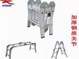 华峰家用多功能折叠梯子铝合金加厚关节工程登高直楼梯