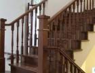 实木楼梯立柱样式 别墅楼梯踏板材质 厂家整木家装定制安装