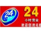 欢迎进入 鄂州LG冰箱各区售后服务总部电话