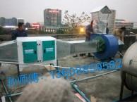 广州风晋机电油烟机净化器维修安装清洗净化