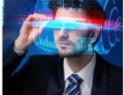 酷雷曼VR全景加盟费用