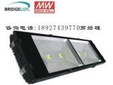 双光源LED140W隧道灯、双光源LED140W球场灯、LED隧