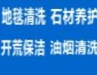 惠州惠阳酒店油烟机清洗价格怎么算
