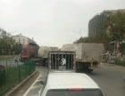 4.2米货车载货搬家