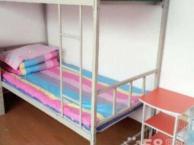 海淀中关村,大学生,企业精英求职公寓,床位出租450/月