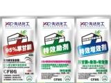 河南果园、荒山草甘膦除草剂就选用周口先达化工鹰派草甘膦HUI