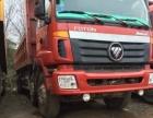 江西祥林汽运出售二手货车首付5万提车
