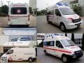 旅顺口区救护车出租