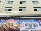 阎家河镇正街 商业街超市卖场招商 3500平米