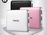 飞利浦移动电源12000毫安苹果iphone4s/5s通用型双U