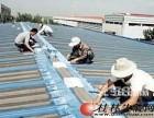 临桂县墙面 卫生间 屋顶漏水常见原因 专业防水补漏公司