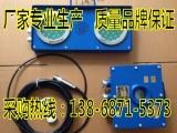 山西太原井下水泵房水仓高低报警仪 zsb127/ZSB127