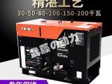 70千瓦柴油发电机报价