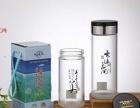 明霞水晶杯低价促销印字logo定制茶杯礼品水杯