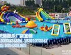 激情夏日充气水滑梯支架泳池等水上乐园玩具等你玩