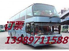 瑞安到珠海客车/特快物流13989711588长途汽车