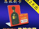 彩色酒水价格牌 中小型超市酒水标签 L型折弯牌 PVC塑料牌批发