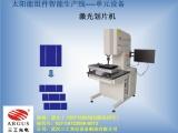 激光划片机 晶硅电池片太阳能组件自动线生产设备