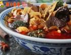 四川鸳鸯火锅的底料哪里可以教,长沙蒸才食学黄迪师傅教火锅技术