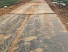 南京大厂区专业从事铺路钢板走道板出租