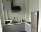 福松源庄 品质公寓 同样的租房 不同的享受 租住过程全程服务