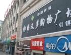 长安区十字路口精装修餐馆白菜价转让(联城推广)