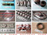 JB36L-400冲床快速换模系统,固锁泵维修-360图片