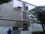 东升高空清洗外墙 外墙粉刷-中山大家乐清洁公司