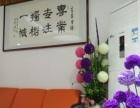 长沙日语培训哪里好。言吉16年6,7月开班信息!!!
