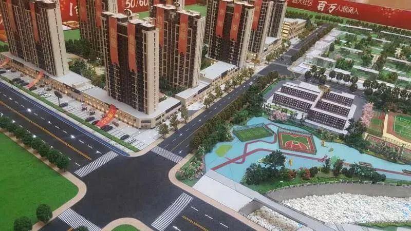 万科龙湖商铺37-300平米低总价高收益