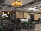 上海文化主题餐厅装修设计案例