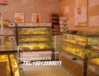淮安面包店加盟推荐品牌 淮安西点店加盟品牌淮安西点房加盟品牌