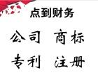 2018杭州商标注册的流程及办理需要的时间!