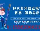林文正姿护眼笔是谁发明的林文老师护眼神笔的来历和故事