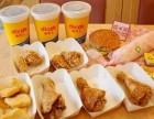 德克士-德克士是中国大陆的一家西式快餐连锁快餐厅