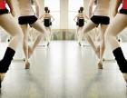 呼市海亮零基础成人舞蹈班形体芭蕾学习招生
