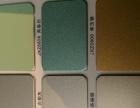新高丽铝塑板厂家 新高丽铝塑板 吉鑫祥铝塑板厂家