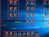 郑州市大数据智能营销系统,诚招代理