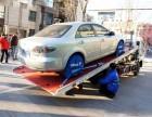 揭阳24h汽车道路救援送油搭电补胎拖车维修
